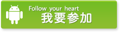mailto:android@chuang1.net